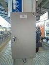 20070125eki_3