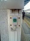 20070125naka_1