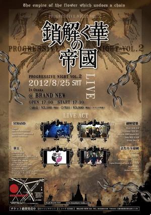 20120825_gaou