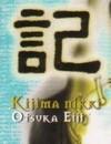 Kijima01